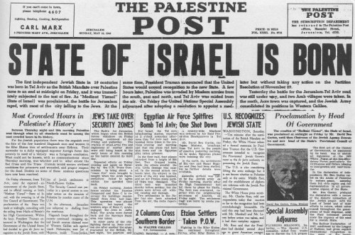 israel-born-headline
